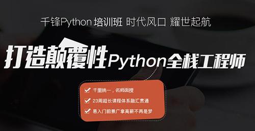 Phthon.jpg